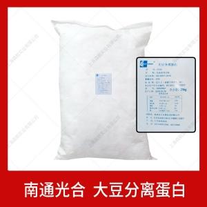 南通光合 大豆分离蛋白20kg 凝胶型分散型肉制品营养增补剂