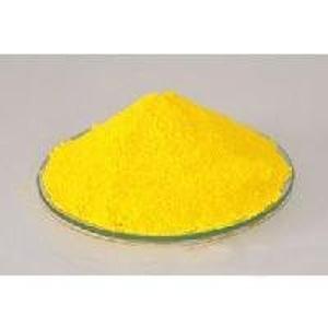 柠檬黄色淀供应厂家报价