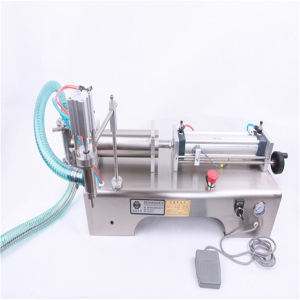 气动洗衣液定量灌装机