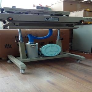 薯片充气包装机 FDW-1000充气封口机