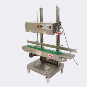 特价新品QLF-1680 全自动立式薄膜封口机