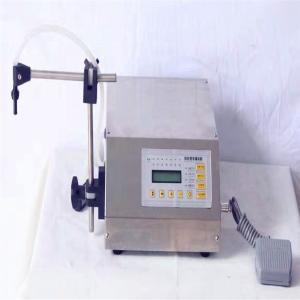 特价牛奶灌装机 定量液体灌装机数控型