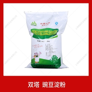 豌豆淀粉 山東雙塔 25kg 精制涼粉涼皮粉絲面