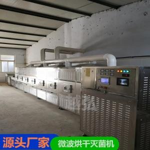 粉体干燥机 微波化工粉体烘干干燥设备生产线【厂家】