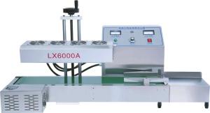GLF-1800 台式电磁感应封口机