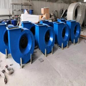 廢氣處理玻璃鋼防爆離心風機生產廠家