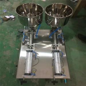厂家订做WF-DG单头膏体灌装机