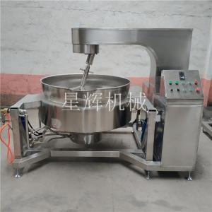 全自动火锅炒料机器麻辣烫串串底料熬制红油底料辣酱豆瓣酱搅拌锅