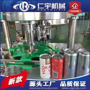 全自動封口設備 易拉罐鋁罐封口機 玻璃酒瓶壓蓋機