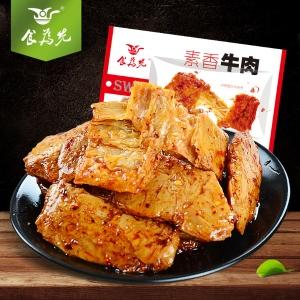 食为先手撕素肉豆腐干780g