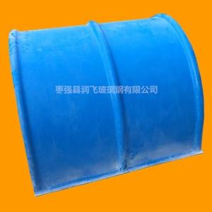 潤飛玻璃鋼輸送機防雨罩尺寸齊全玻璃鋼皮帶機防雨罩生產廠家