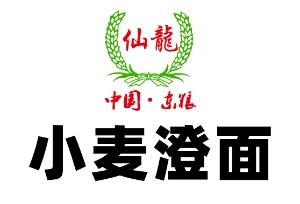 山東東糧生物仙龍河粉原料25kg/袋
