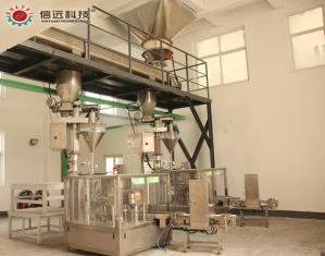 鞍山大量元素水溶肥生產設備