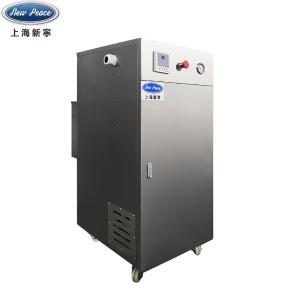 液晶显示24KW全自动电加热锅炉 新款立式电蒸汽发生器