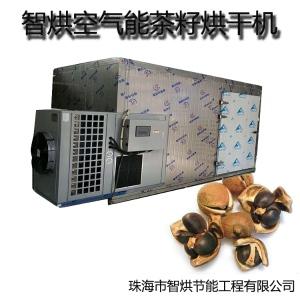 新一代茶籽烘干机设备