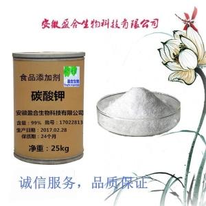 供應碳酸鉀(584-08-7)
