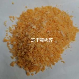 凍干黃桃顆粒寧夏廠家黃桃碎粒無添加凍干黃桃片烘焙蛋糕原料
