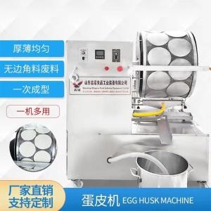 名诺热销款蛋饺皮一次成型机 多功能蛋皮机