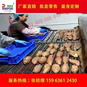 红薯烘烤机 地瓜烘烤线 烟薯25烘烤 烘烤机厂家