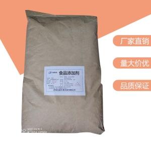 水溶性殼聚糖 水溶性殼聚糖    食品級營養強化劑 允誠廠家直銷