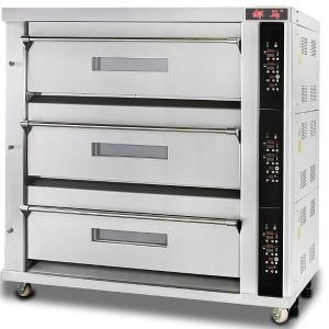 N-603S层炉