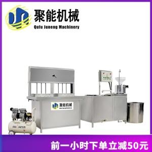 多功能豆腐机 加工豆腐机生产视频
