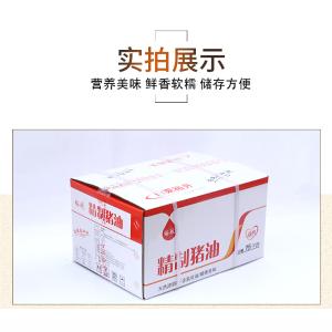 豬油批發裕升豬油廠廠家直銷