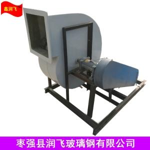 玻璃鋼風機GBF4-72-12-4.5C-5.5kw皮帶離心式玻璃鋼風機