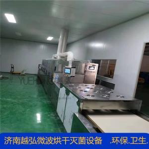 饲料烘干机微波宠物食品烘干灭菌设备生产线厂家