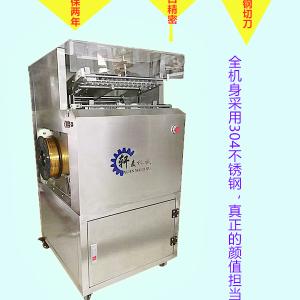 轩麦XM-400糖果扎花机