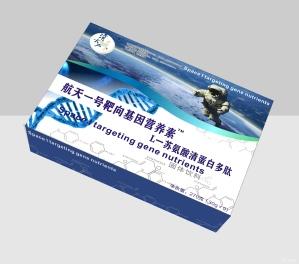 清大九航天一號靶向基因營養素® L一蘇氨酸清蛋白多肽