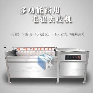 现货供应红薯去皮清洗机 红薯深加工清洗设备价格便宜