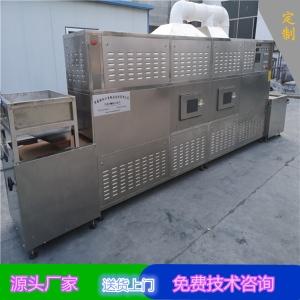 高品质环保型的纸制吸管烘干设备 山东厂家