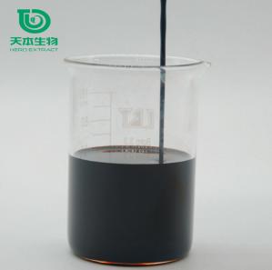 生物农药原料  蛇床子素10%油膏 蛇床子提取物 厂家直销