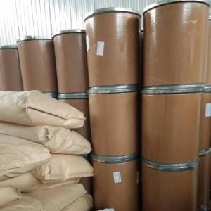 食品级胭脂树橙生产厂家 胭脂树橙价格