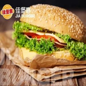 麥德樂漢堡創業招商