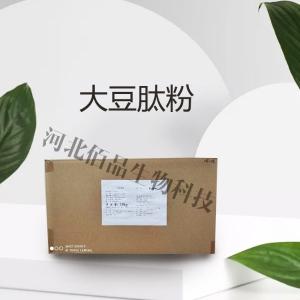 河北大豆肽生产厂家