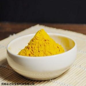 日落黃色素生產廠家 新報價 康之旺 食品級 日落黃色素用法用量