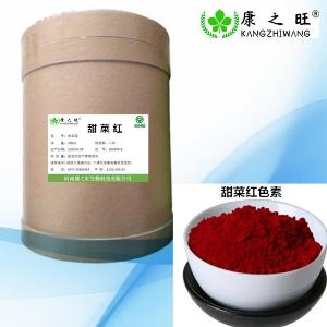 甜菜红色素液体/粉末厂家 新报价 康之旺供应  甜菜红着色剂用法