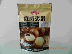 复合包装袋 食品复合包装袋 自立拉链袋