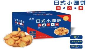 9.9元网红休闲食品日式小圆饼
