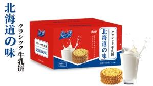 9.9元网红休闲食品北海道的味牛乳饼