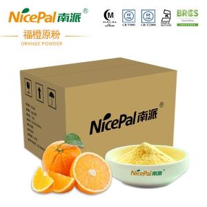 南派福橙粉海南水果橙子粉固體飲料沖調食品原料批發15kg/箱A1106