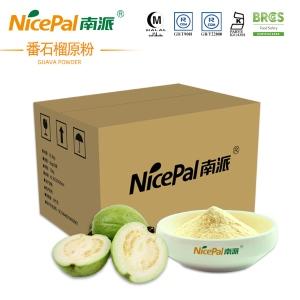 南派番石榴粉海南水果沖調飲品植物固體飲料食品原料批發15kg/箱