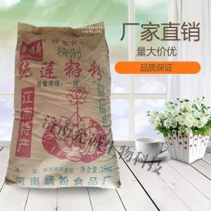 藕粉  生產企業