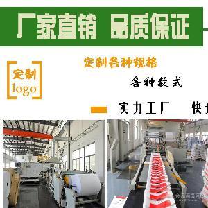 安徽实力厂家推荐牛皮纸复合袋 品种齐全 品质保证 免费拿样