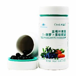 蓝莓叶黄素β-胡萝卜素软胶囊