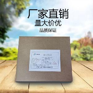 绿茶提取物 生产商