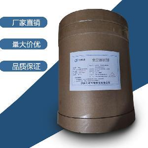 綠茶提取物 生產企業