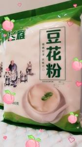 豆花粉(豆腐腦480g)